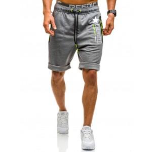 Sportovní pánské šortky s kapsami šedé barvy