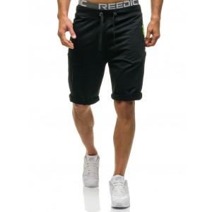 Pánské černé teplákové šortky sportovní