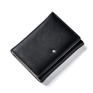 Malá černá dámská peněženka na karty a bankovky