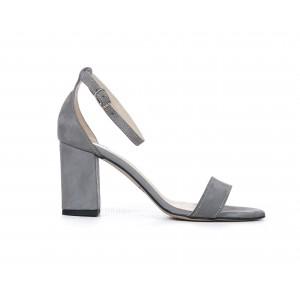 Elegantní dámské kožené sandály v šedé barvě na plném podpatku