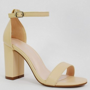 Béžové dámské sandály na plném podpatku s viazním kolem nohy