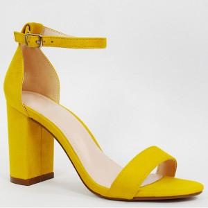 Dámské semišové sandály v krásné žluté barvě se zapínáním kolem nohy