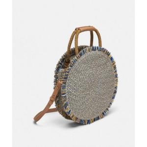 Pletená slaměná kabelka na léto