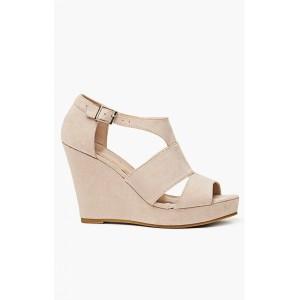 Trendy béžové dámské sandály se zapínáním na boku