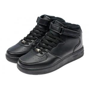 Černé kotníkové pánské sportovní boty