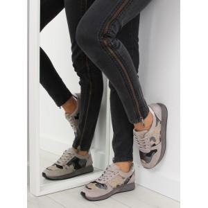 Dámské sportovní boty s nádechem elegance v béžové barvě